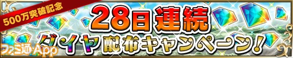 500campaign_banner02