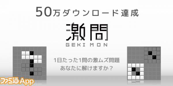 50millionDL_jp