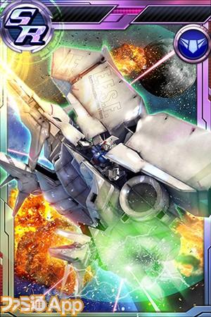 【SR】ガンダム試作3号機デンドロビウム