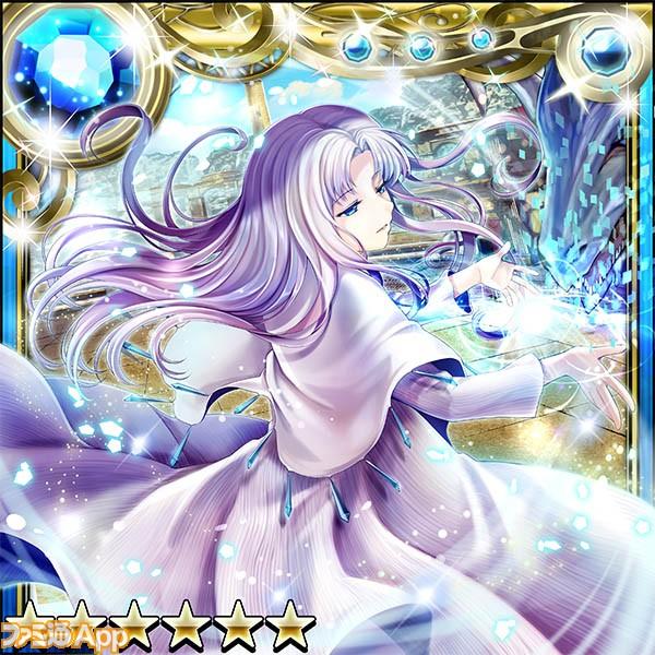 【SR+】アウラと竜