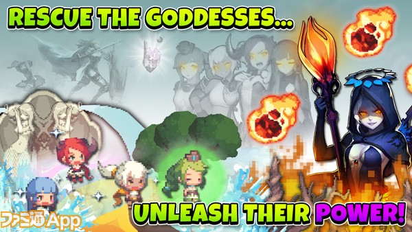 Crusaders-Quest_GODDESSES