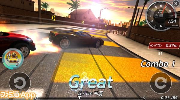 Drift-Girsl_Screen-Shot_1