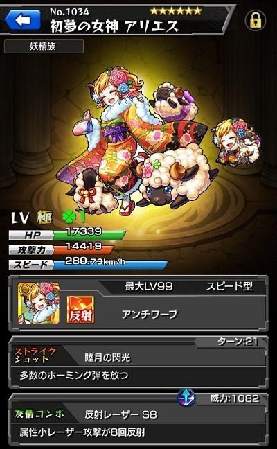 IMG_5230-2