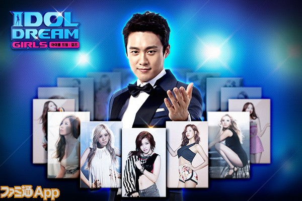 Idol-Dream-Girls_Main-Image