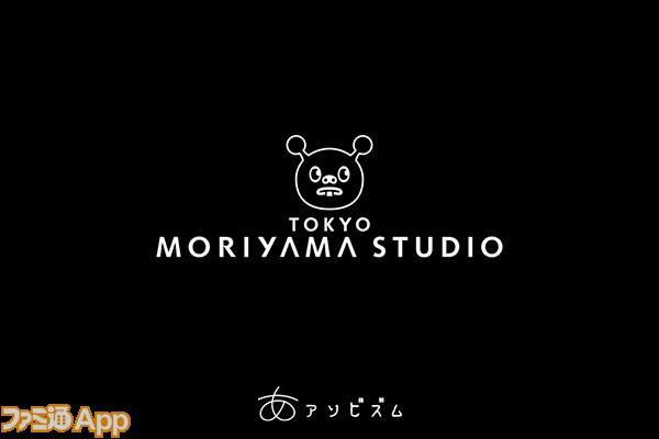 MORIYAMA STUDIO_logo