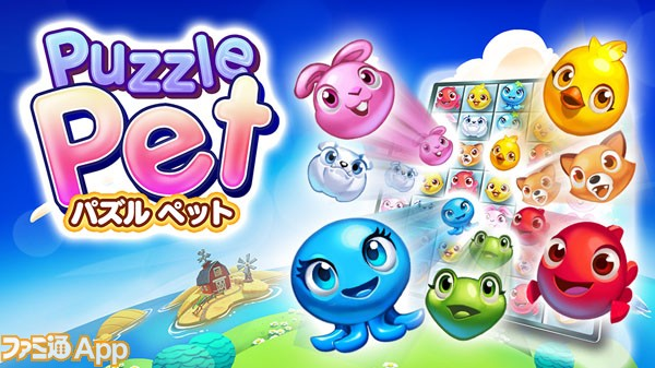 Puzzle Pets_00