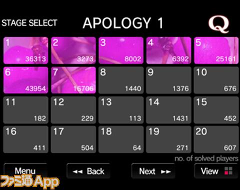 新問題01_選択画面