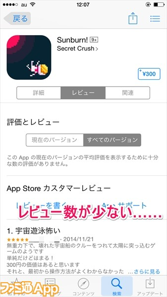 app(11)