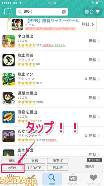 app(14)