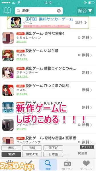 app(15)