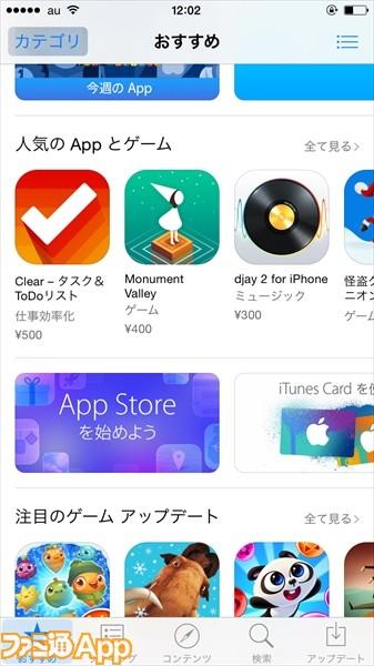 app(2)