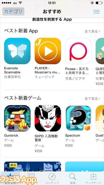 app(3)