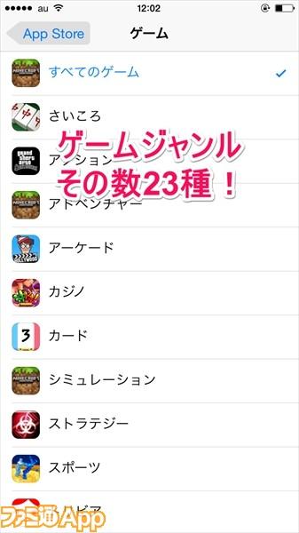 app(5)