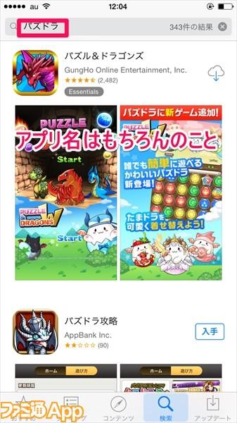 app(6)