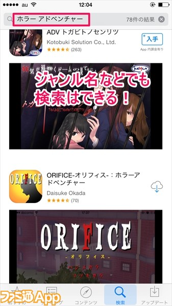 app(7)