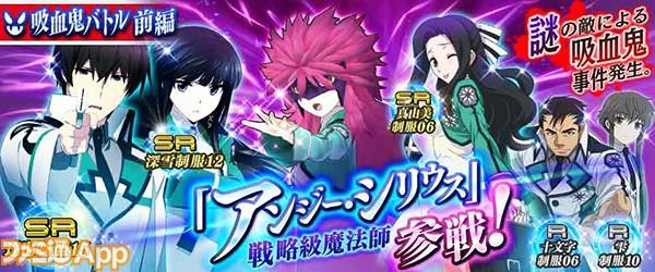 banner_battle