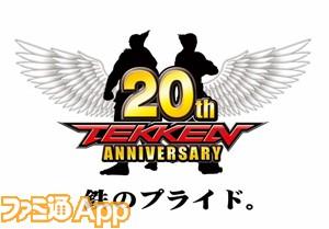 20th_annversary_日本語_白
