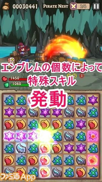 hero006
