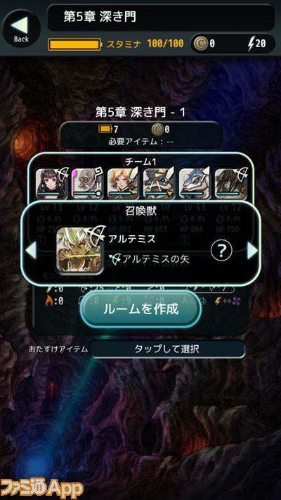 tb_150123_02