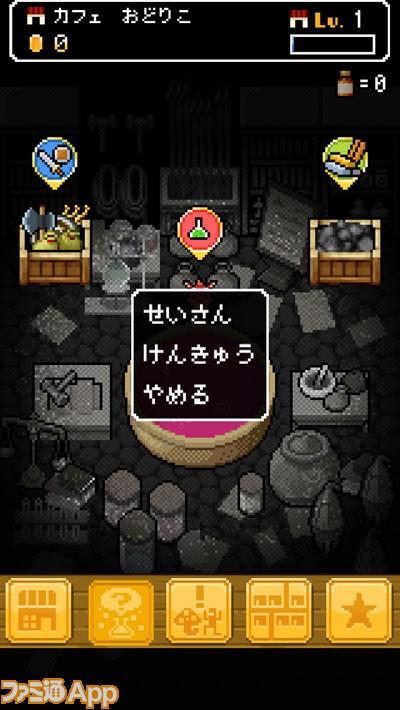yorozu-03
