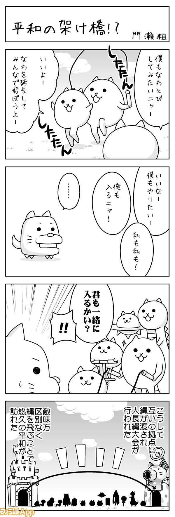 02kado_075
