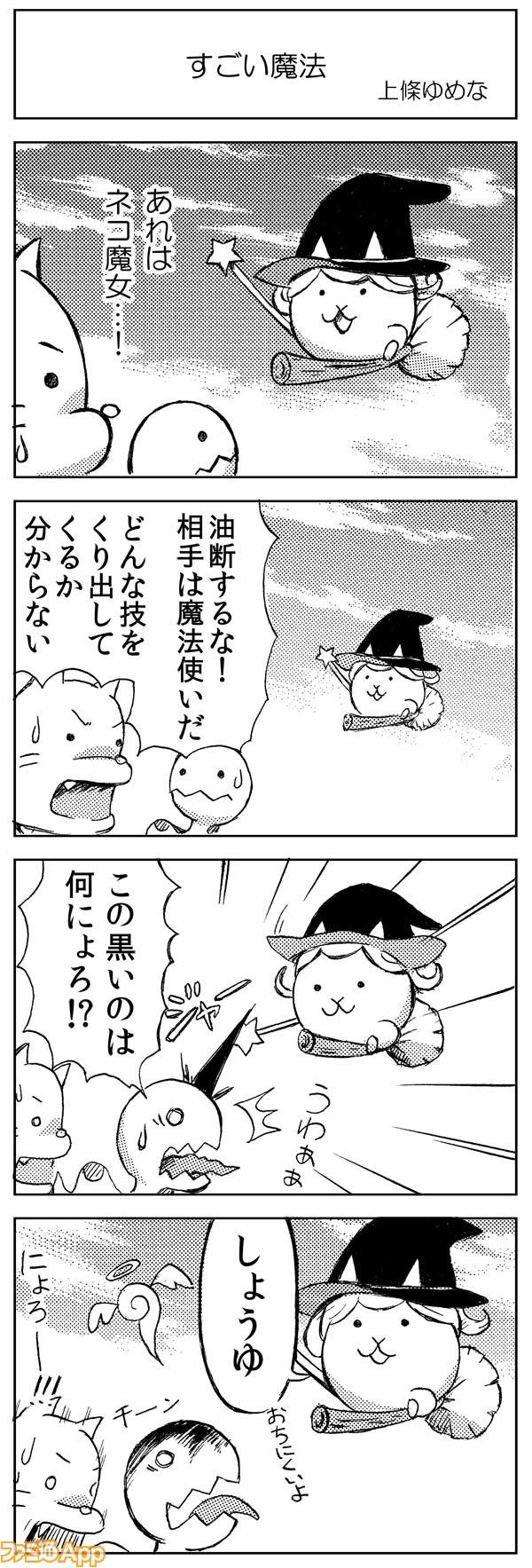 03kami_076