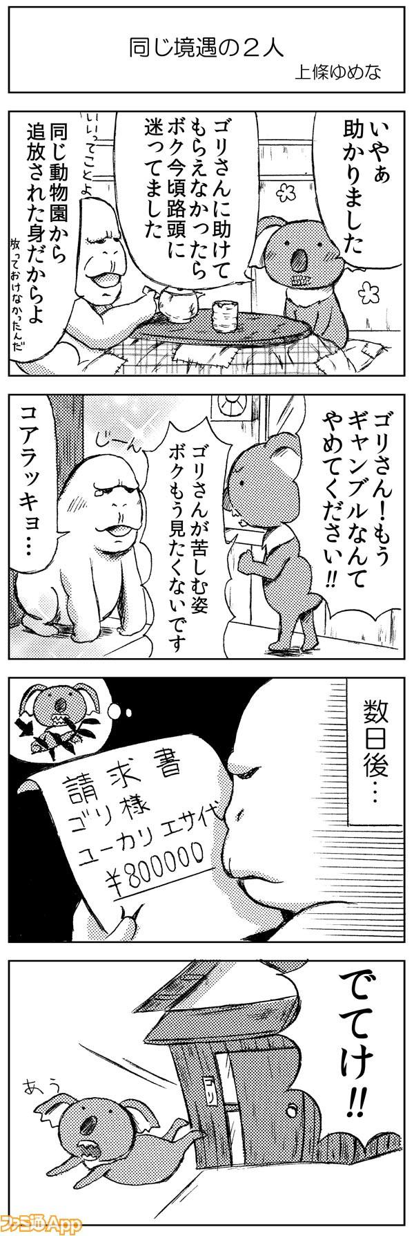 03kami_077