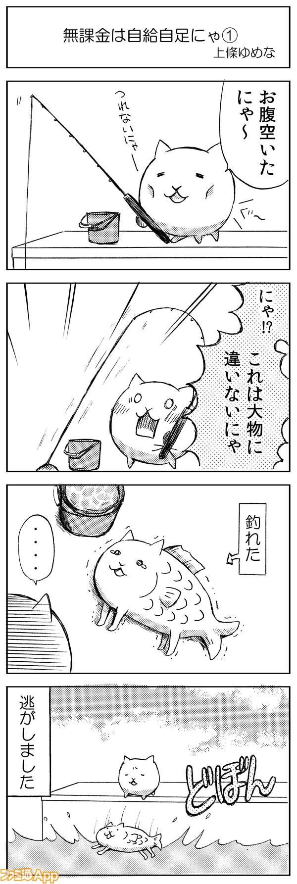 03kami_078