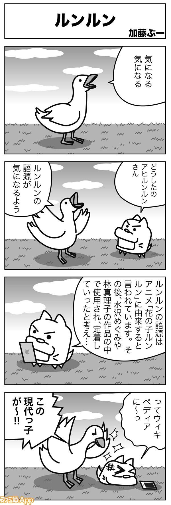 04kato_076