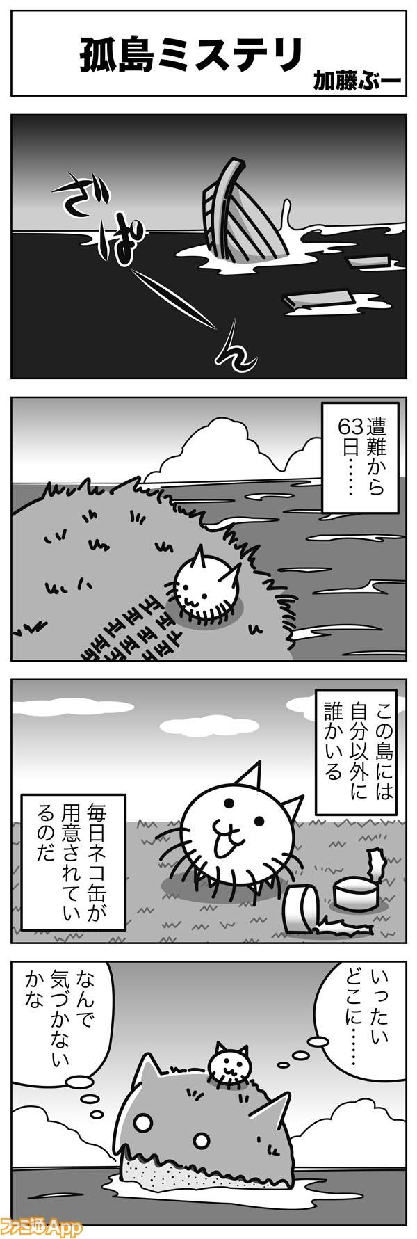 04kato_077
