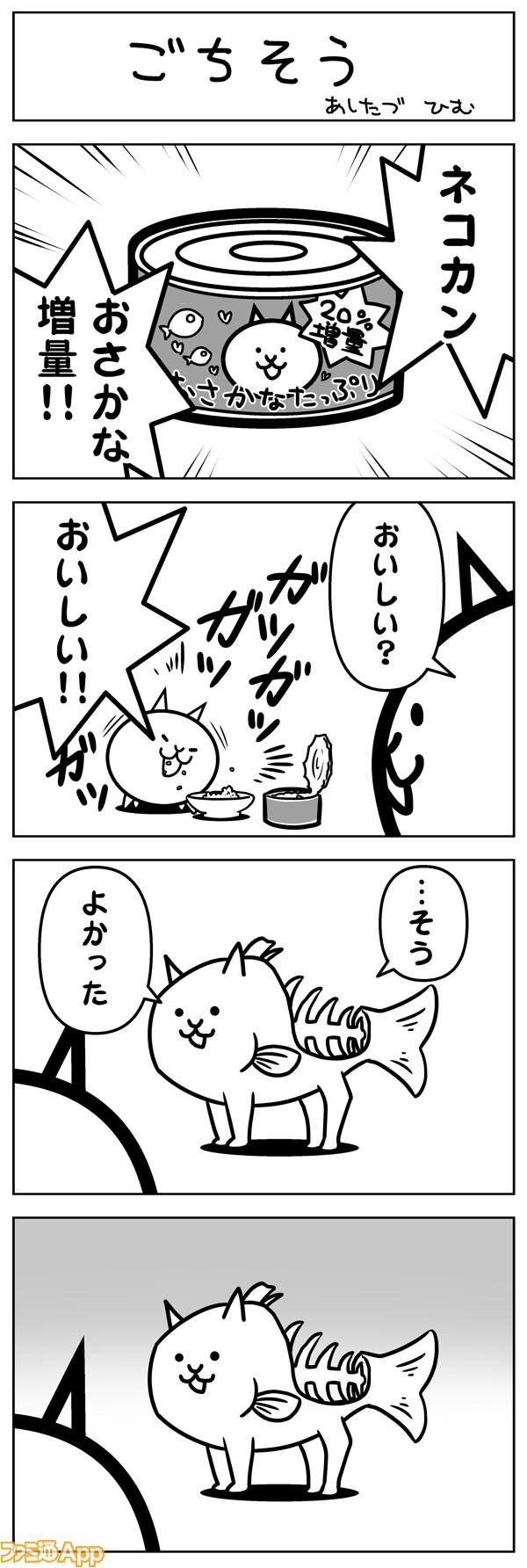 08asit_053