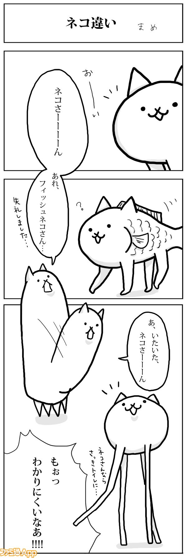 09mame_001