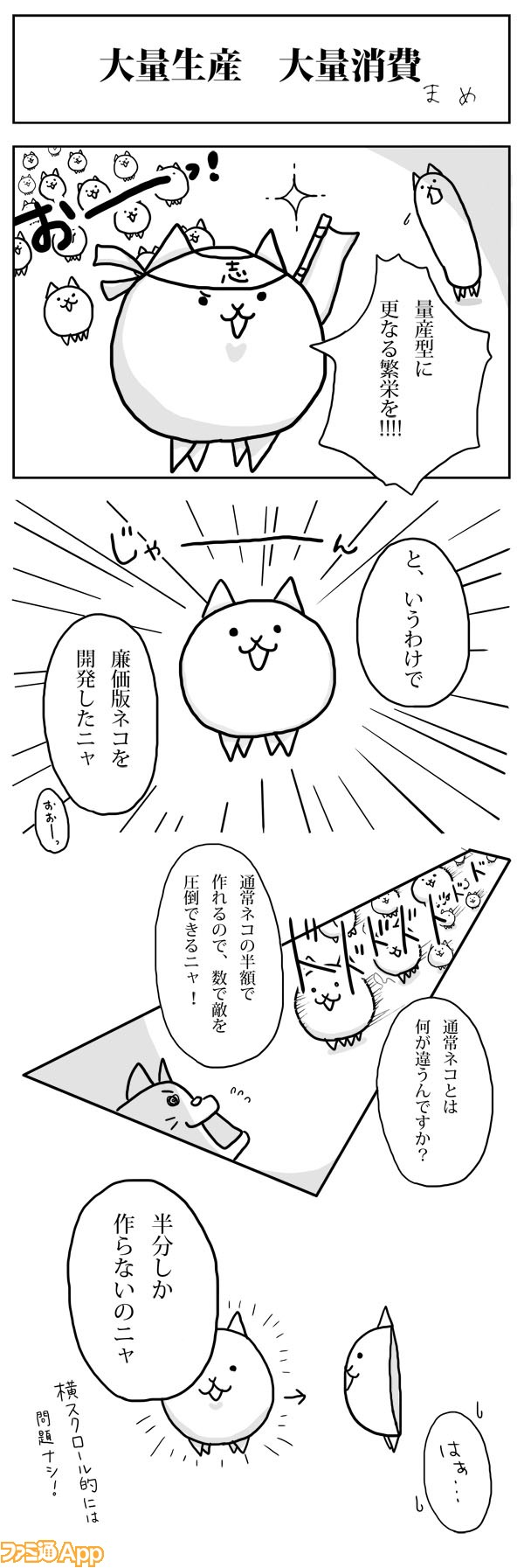 09mame_002