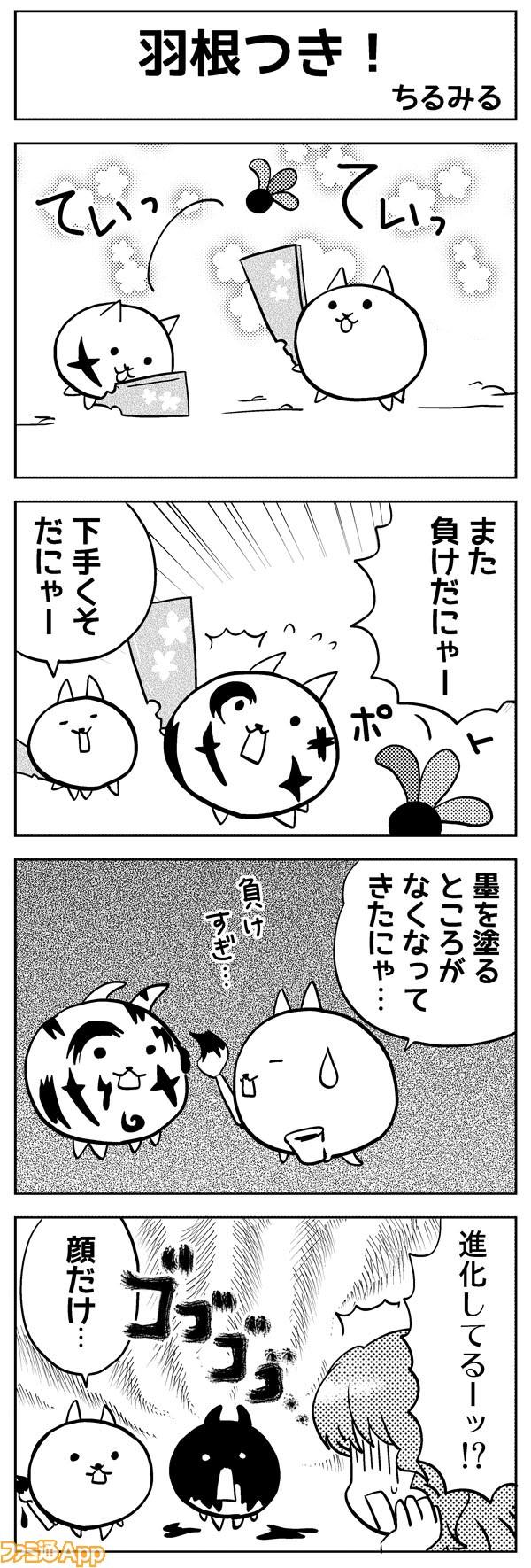 12chiru_001