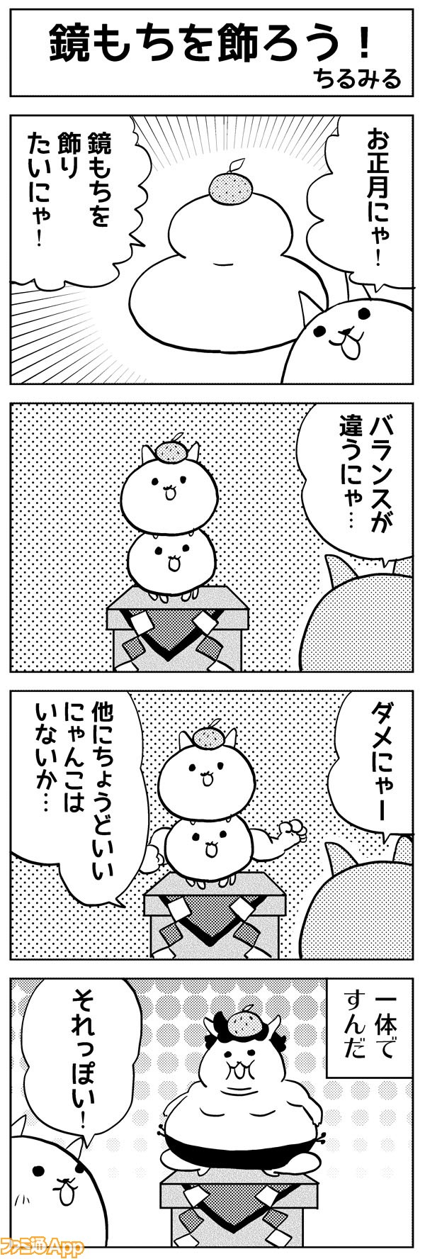 12chiru_003