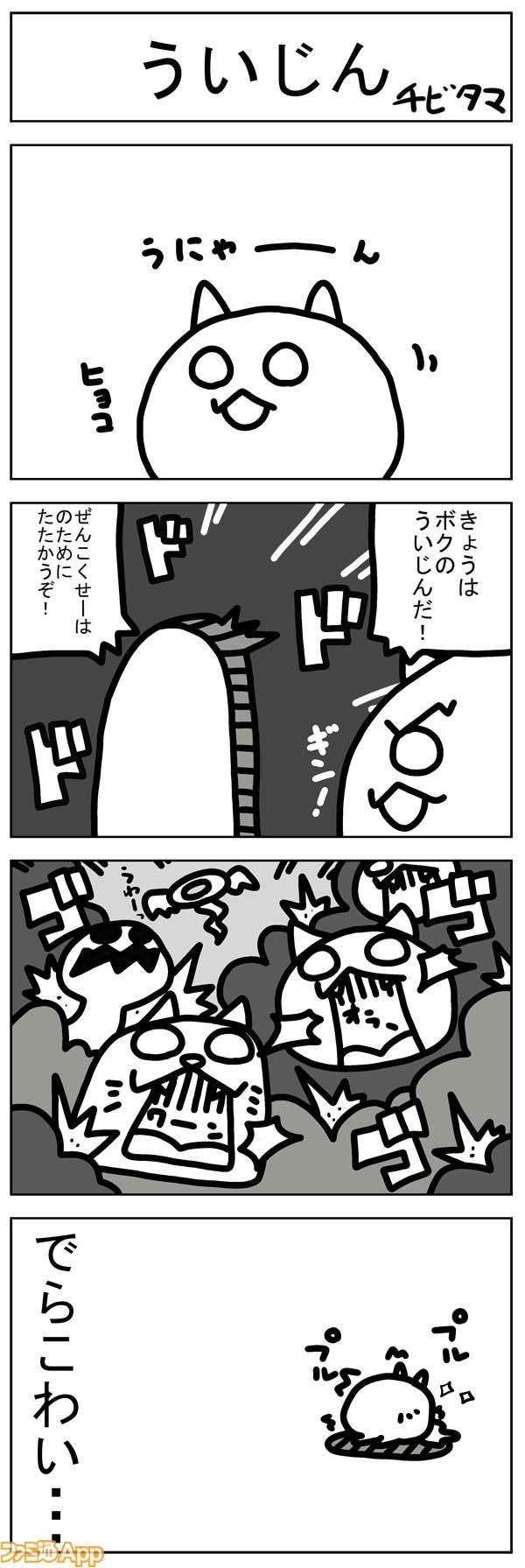 13tibi_001