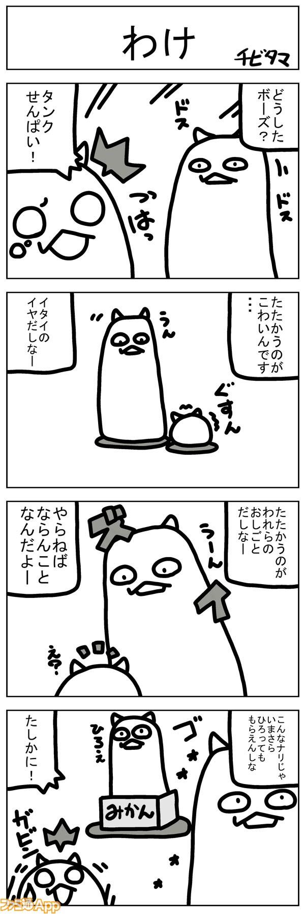 13tibi_002