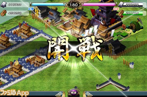 150220_sengokux_release_004