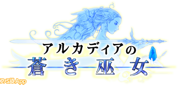 1_arcadia_logo