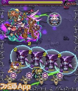 滝夜叉姫ボス_3