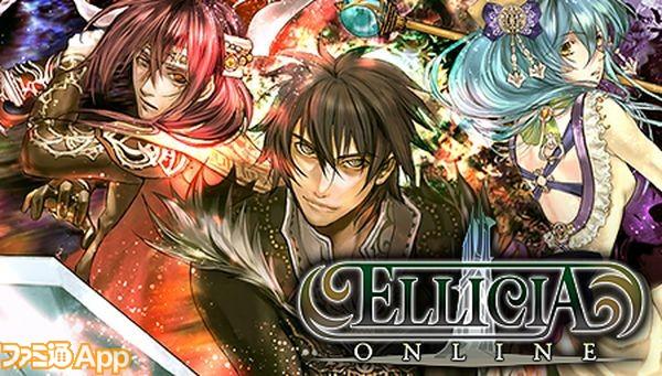 4.ellicia