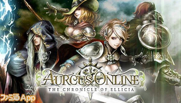5.aurcus