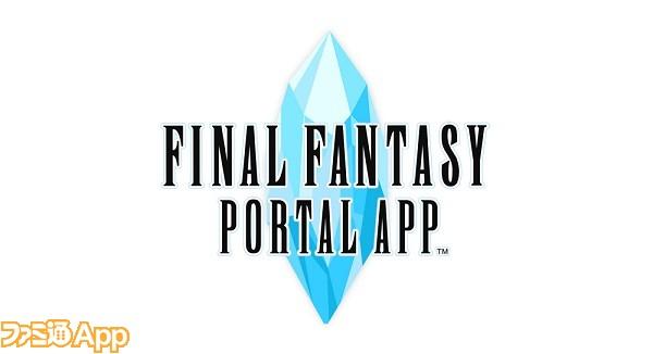 FFP_APP_ロゴ