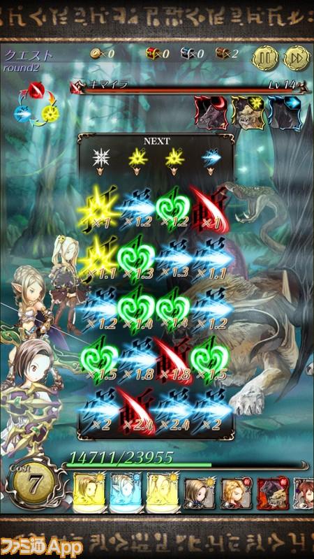 8_Battle