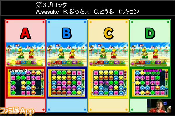 15_ブロック3_画面