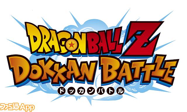 DBdb_logo_640