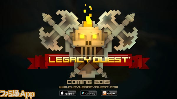 Legacy_Quest_Promo_Pic