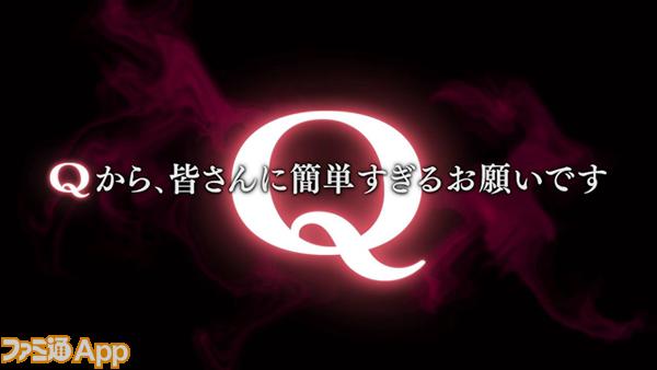 Q_CM_01