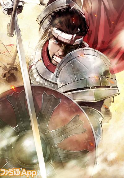 2.剣技のイアン
