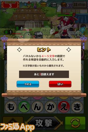 こと4_その他_01_ヒント